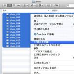 Macで作った圧縮ファイルをウィンドウズへ渡すときに時に不要なファイルを作らない方法