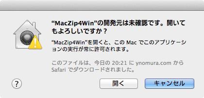 maczip4win