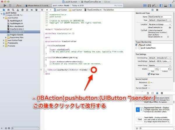 Xcode button 0329 013b