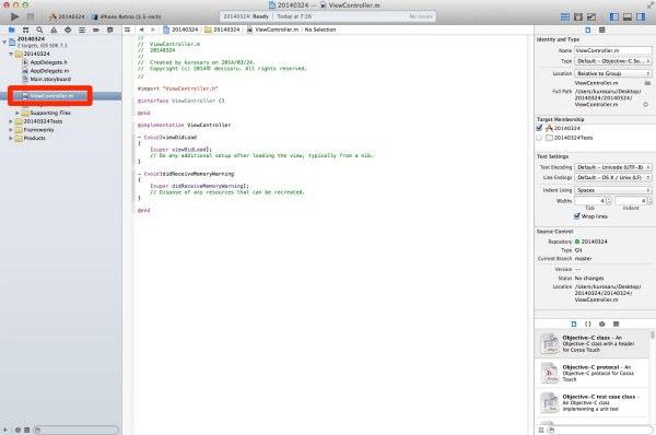Xcode open 009
