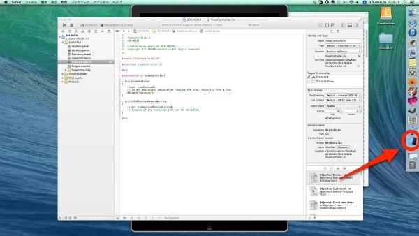 Xcode open 020