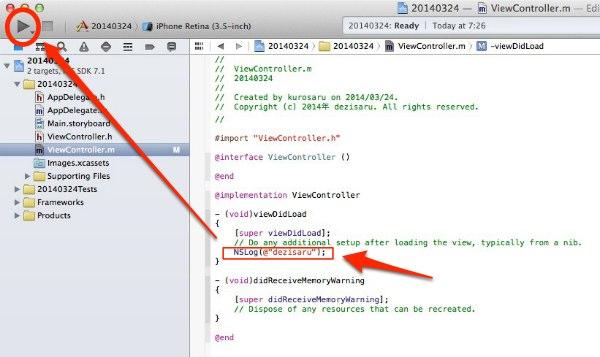 Xcode open 027