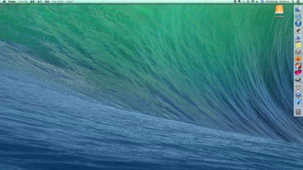 Desk icon 001