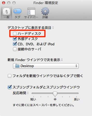 Desk icon 003