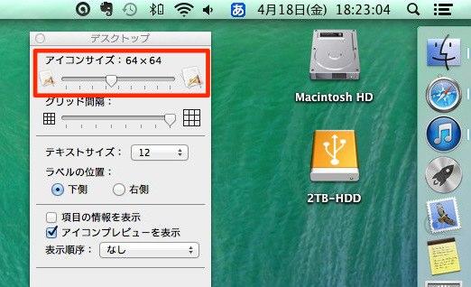Desk icon 007