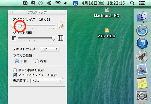 Desk icon 010