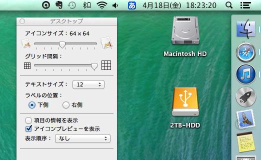 Desk icon 011