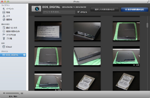 Iphoto off 001