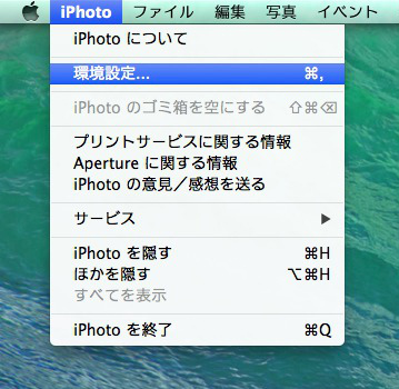 Iphoto off 002