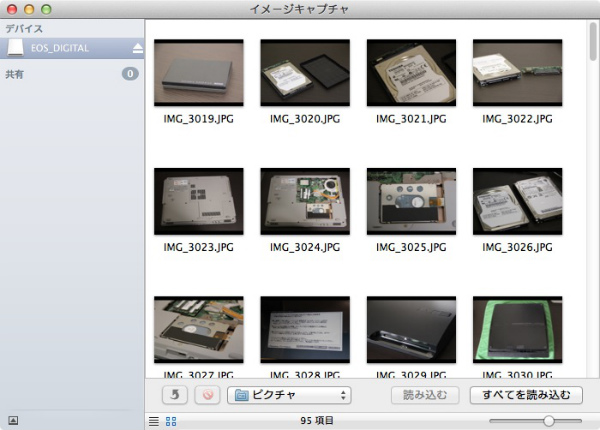 Iphoto off 006