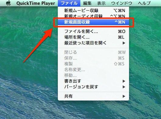 Mac dtopmovie 002