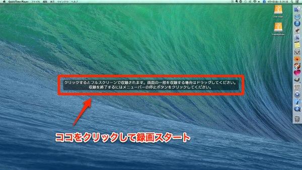 Mac dtopmovie 004