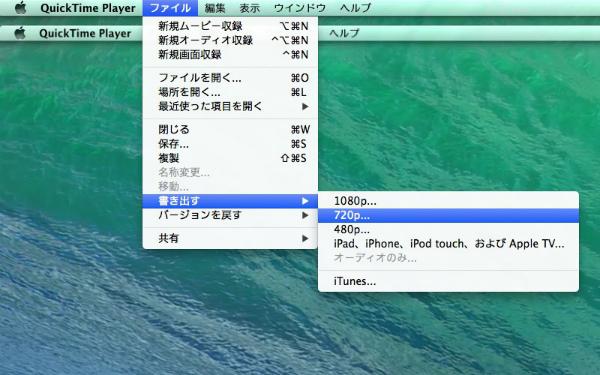Mac dtopmovie 006