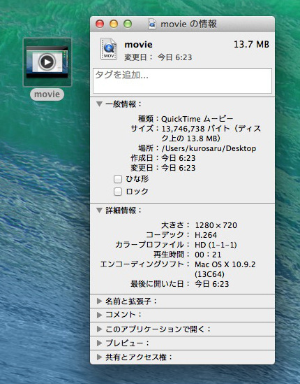 Mac dtopmovie 009
