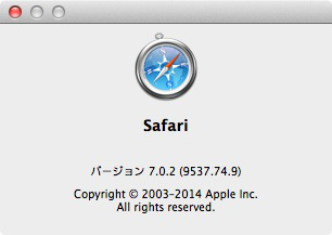 Mac safari703 001