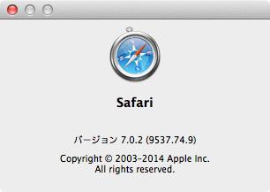 Mac safari703 001