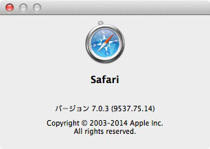 Mac safari703 006