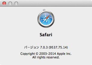 Mac safari703 006
