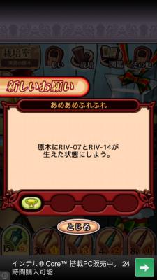 Nameko 0419 014
