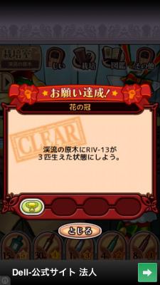 Nameko 0419 020