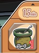 Neo food