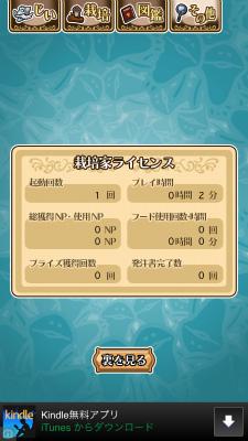 Neo 01 026
