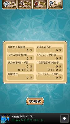 Neo 01 029