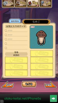 Neo 01 039