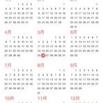 iPhone の純正カレンダーの表示を和暦にする方法