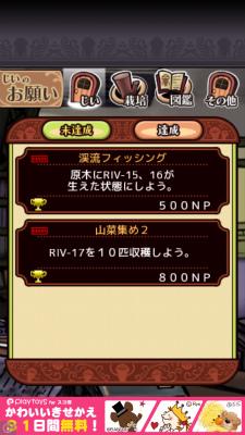 Dx 260503 011
