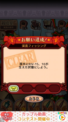 Dx 260503 015