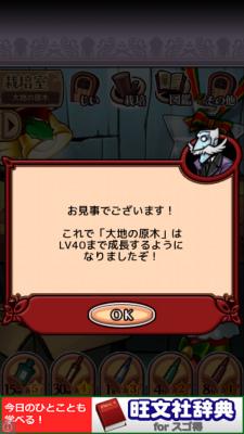 Dx daiti 013