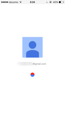 Gmail app 004