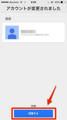 Gmail app 006