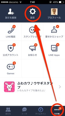 Line s preview 001