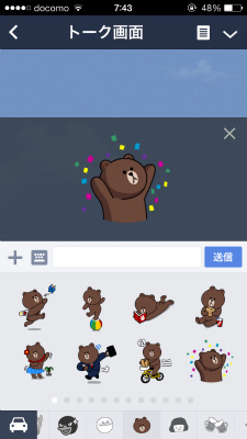 Line s preview 006
