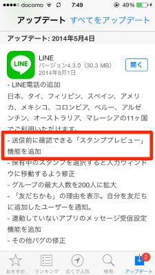 Line s preview 007
