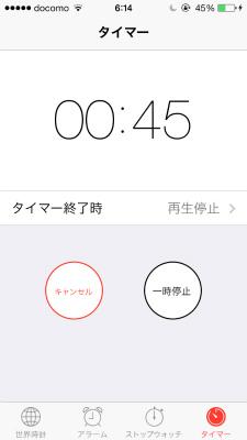 Moff timer 014
