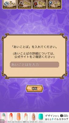 Nao hero 0501 002
