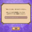 nao_hero_0501_002.jpg