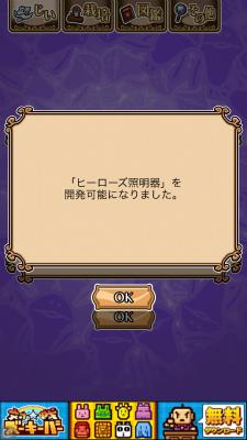 Nao hero 0501 004
