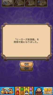 Nao hero 0501 005