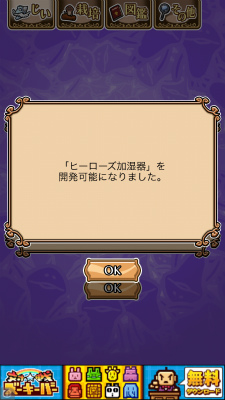 Nao hero 0501 006