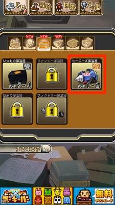 Nao hero 0501 010