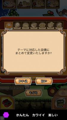 Nao hero 0501 029