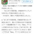 neo104_010.jpg