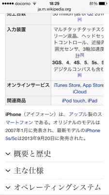 Safari search 015