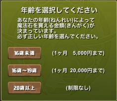 IMG 4480