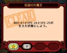 Dx nq2 614 051