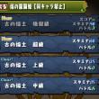 homura_tyo_002.jpg